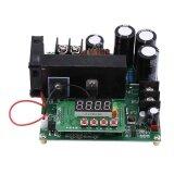 ราคา ราคาถูกที่สุด 900W Dc High Precise Control Boost Converter Diy Voltage Step Up Module Regulator Intl