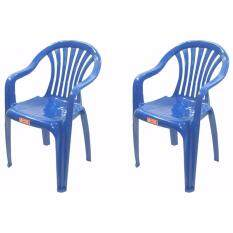 ขาย เก้าอี้สนาม มีพนักพิง และ ที่เท้าแขน รุ่น 999 สีน้ำเงิน แพ็ค2ตัว กรุงเทพมหานคร