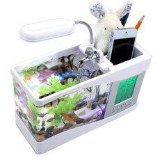 ราคา 9Final ตู้ปลา อเนกประสงค์ พร้อมทั้ง Usb Lcd Display ไฟ Led Calender Alarm Clock และ ที่วางปากกา สีขาว เป็นต้นฉบับ