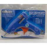 9Front Art Craft Office Repair Tool 20W Electric Heating Hot Melt Glue Gun Sticks Trigger ปืนยิงกาวร้อน ปืนกาวแท่ง Blue พร้อมแท่งกาวขาว 8 แท่ง กรุงเทพมหานคร