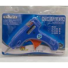 ขาย 9Front Art Craft Office Repair Tool 20W Electric Heating Hot Melt Glue Gun Sticks Trigger ปืนยิงกาวร้อน ปืนกาวแท่ง Blue พร้อมแท่งกาวขาว 8 แท่ง ใน กรุงเทพมหานคร