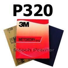 ซื้อ กระดาษทรายน้ำ 9 X11 เบอร์ 320 100 แผ่น 3M 101Q 3M Wetordry Sandpaper ออนไลน์ กรุงเทพมหานคร