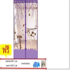 ขาย A ม่านกันยุง ผ้าไนล่อน 100 ลายลิงน้อย 90X210Cm สีม่วง Unbranded Generic ถูก