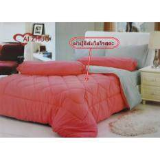 ราคา ผ้าปูที่นอนรัดมุม สีพื้นส้มโอโรส เกรด A ขนาด 3 5 ฟุต 3 ชิ้น ไม่รวมผ้านวม ผ้าปูที่นอนเป็นลายด้านบนของผ้าห่มนะคะ ใหม่