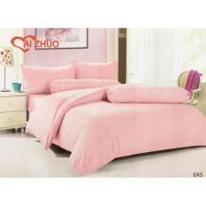 ความคิดเห็น ผ้าปูที่นอนรัดมุม สีชมพูอ่อน ลายริ้ว เกรด A ขนาด 6 ฟุต 5 ชิ้น ไม่รวมผ้านวม รหัส M013 ลายริ้ว