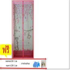ขาย A ม่านประตูกันยุง ม่านแต่งบ้าน ลายลิงน้อย กว้าง90X210Cm สีชมพู ราคาถูกที่สุด