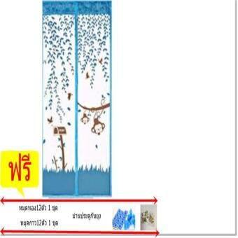 A+ใช้ทนใช้นานม่านรุ่นhi-endรุ่นแม่เหล็ก13จุด ผ้าไนล่อน100%ลายลิงน้อย กว้าง90*210(สีฟ้า)