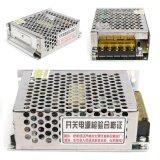 ราคา Ac 110V 260V To Dc 12V 5A 60W Switch Power Supply Driver Adapter Led Strip Light Intl Unbranded Generic ออนไลน์