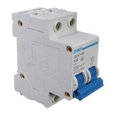 ขาย Ac400V 2 จุดพลาสติกสวิทช์ Miniature Residual Current Circuit Breaker นานาชาติ ราคาถูกที่สุด