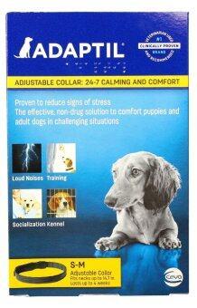 Adaptil ปลอกคอคลายเครียดสำหรับสุนัข ขนาด S-M
