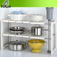 Yifun adjustable and expandable under-sink organizer/ under sink shelf/ under sink rack  ชั้นวางของอเนกประสงค์สำหรับห้องครัว