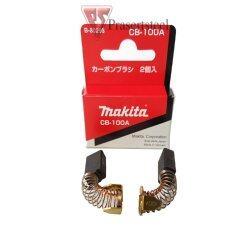 แปรงถ่าน Makita Cb 203 1ชุด เป็นต้นฉบับ