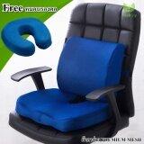 ส่วนลด สินค้า Ago Blue ชุด เบาะรองนั่ง เบาะรองหลัง ที่รองนั่ง ที่พิงหลัง เก้าอี้ทำงาน ผ้าตาข่ายระบายความร้อน ฟรี หมอนรองคอ Memory Foam แท้ สีน้ำเงิน