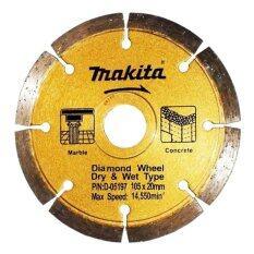 ความคิดเห็น ใบตัดแห้ง Makita 4 D 05197