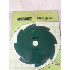 ส่วนลด ใบตัดหญ้าชนิดพิเศษ ขนาด 8นิ้ว 8ฟัน ยี่ห้อ Xtreme Xtreme กรุงเทพมหานคร