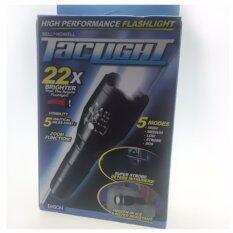 ซื้อ ไฟฉายพลังสูง Taclight ถูก กรุงเทพมหานคร