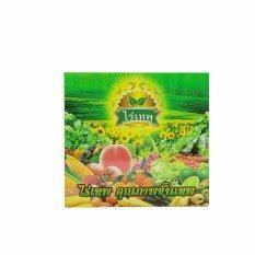 โปรโมชั่น ไร่เทพ สุดยอดอาหารเสริมพืชผักผลไม้ เพิ่มผลผลิต พืชโตเร็ว ปลอดสารพิษ 5 ซอง