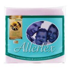 ราคา ปลอกหมอนข้างกันไรฝุ่น Allertex สีชมพู 41X27 5นิ้ว ใหม่