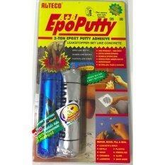 ราคา Alteco Epoxy Putty A B อีพ๊อกซี่ กาวมหาอุด กาวดินน้ำมัน กาวหมากฝรั่ง Alteco เป็นต้นฉบับ