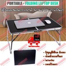 โต๊ะพับเอนกประสงค์ แบบอลูมิเนียมอัลลอย หิ้วได้ใส่ของได้ Aluminum alloy portable picnic table