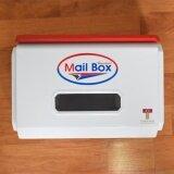 ซื้อ An P ตู้รับจดหมาย ตู้รับความคิดเห็น Mail Box ขนาด 19X30 8X19 ซม An P Shop เป็นต้นฉบับ
