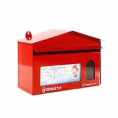 โปรโมชั่น An P Shop ตู้รับจดหมาย ตู้รับความคิดเห็น Mail Box ขนาด 12X28X22 ซม An P Shop ใหม่ล่าสุด