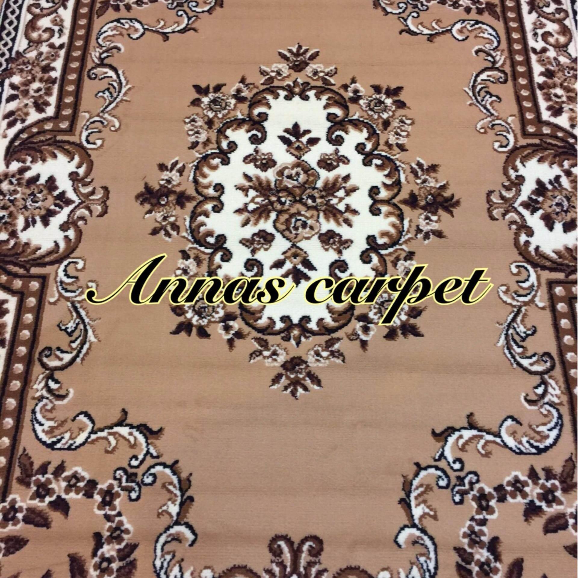 ANNAS Carpet พรมเปอร์เซีย Rugs AY52-21 210x310 cm สีครีม