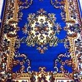 โปรโมชั่น Annas Carpet พรมเปอร์เซีย Rugs Ay53 16 160X210 Cm สีน้ำเงิน Annas Carpet