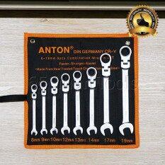 ราคา Anton ชุดประแจแหวนข้างปากตาย คอพับได้ ขนาด 8 19 มม 8 ชิ้น ใหม่ล่าสุด
