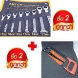 ราคา Anton ประแจแหวนข้างฟรีขนาด 8 19มม 8ชิ้น Anton โครงเลื่อยเหล็ก 12นิ้ว Anton ออนไลน์