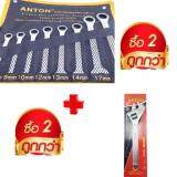 ราคา Anton ประแจแหวนข้างฟรีขนาด 8 19มม 8ชิ้น Anton ประแจเลื่อน 12 สีเงิน เป็นต้นฉบับ