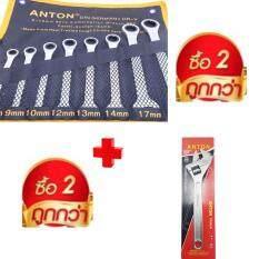 ราคา Anton ประแจแหวนข้างฟรีขนาด 8 19มม 8ชิ้น Anton ประแจเลื่อน 12 สีเงิน ถูก