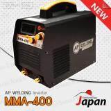 ส่วนลด สินค้า Ap Welding ตู้เชื่อม Inverter Igbt 400A รุ่นงานหนักที่สด Mma 400 ทน อึด เชื่อมได้ทั้งวัน