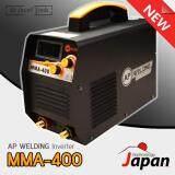 ซื้อ Ap Welding ตู้เชื่อม Inverter Igbt 400A รุ่นงานหนักที่สด Mma 400 ทน อึด เชื่อมได้ทั้งวัน 65Smarttools เป็นต้นฉบับ