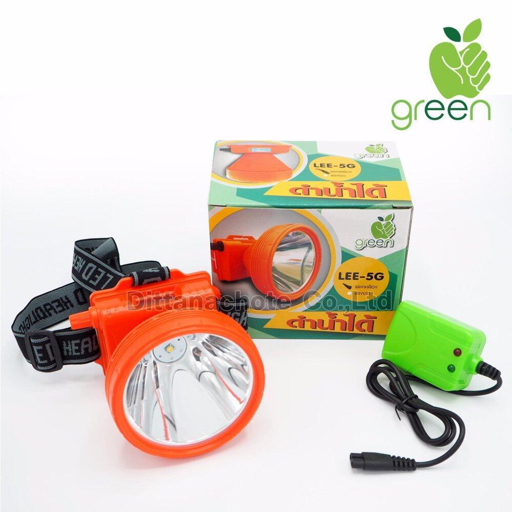 Applegreen LED Headlight 5G ไฟฉายติดศรีษะ ไฟฉายติดหน้าผาก ไฟฉายคาดหัว หัวไฟ กรีดยาง ส่องสัตว์ จับกบ จับแมลง หาปลา ตกปลา การเกษตร ติดจักรยาน ใส่กันน้ำกันฝน แสงไฟสีเหลือง