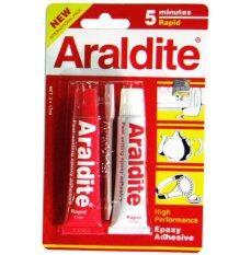 ขาย Araldite กาวอีพ็อกซี่ อารัลไดท์ รุ่น Rapid Steel แบบผสม 2 หลอด สีใส หลอดสีแดง Huntsman Wynne เป็นต้นฉบับ
