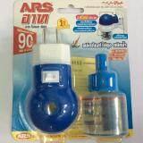 ราคา Ars Nomatผลิตภัณฑ์ไล่ยุงชนิดน้ำแบบเติม พี90 ไร้สารเเต่งกลิ่น ใหม่