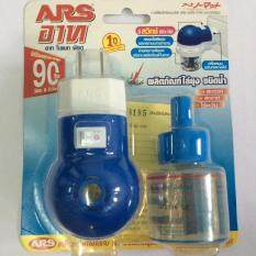 Ars Nomatผลิตภัณฑ์ไล่ยุงชนิดน้ำแบบเติม พี90 ไร้สารเเต่งกลิ่น เป็นต้นฉบับ