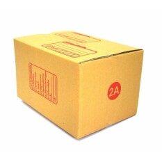 ซื้อ Asia กล่องไปรษณีย์ กล่องพัสดุ ขนาด 2A 20 ใบ Asia ถูก