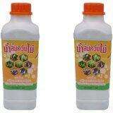 Asoke Wood Vinegar น้ำส้มควันไม้ ผลิตจากควันไม้แท้100 1ลิตร 2ขวด ถูก