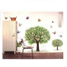 Audew Happy Butterfly Tree Removable Vinyl Decal Art Home Decor Mural Art Wall Sticker Intl เป็นต้นฉบับ