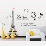 Audew Hotsale Home Decor Paris Eiffel Tower Removable Vinyl Decal Room Wall Sticker Unbranded Generic ถูก ใน Thailand