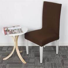 ราคา Autoleader Dining Room Decoration Chair Cover Stretch Chair Slipcover Protector Coffee ออนไลน์ จีน