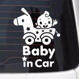 ขาย สติกเกอร์ Baby In Car เกาหลี รูปเด็กในรถม้า สีขาว ถูก Thailand
