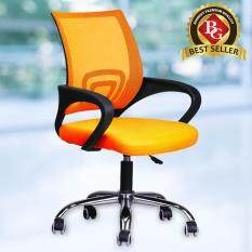 ซื้อ B G โฮมออฟฟิศ เก้าอี้สำนักงาน เก้าอี้นั่งทำงาน Orange รุ่น B ใหม่