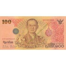 ขาย ธนบัตรที่ระลึก พระราชพิธีมหามงคลเฉลิมพระชนมพรรษา ๗ รอบ ร ๙ Banknote K09 84 100 Thailand ถูก