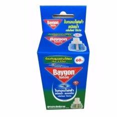 โปรโมชั่น Baygon ผลิตภัณฑ์ไล่ยุงไบกอนไฟฟ้าชนิดน้ำรีฟิล กลิ่นไพน์ ใน กรุงเทพมหานคร