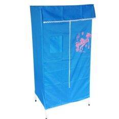 ขาย Bb Shop ตู้ผ้าโครงเหล็ก Bb Shop ผู้ค้าส่ง