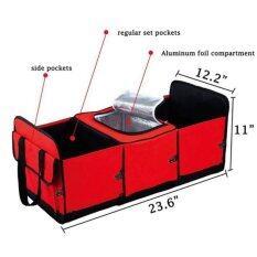 ราคา กล่องใส่ของเอนกประสงค์ มีช่องเก็บความเย็น รุ่น Bcool สีแดง ใหม่ล่าสุด