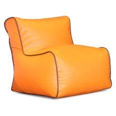 ขาย เก้าอี้ Beanbag รุ่น Bb 2012 สีส้ม 1001 75X105X75 ซม เป็นต้นฉบับ